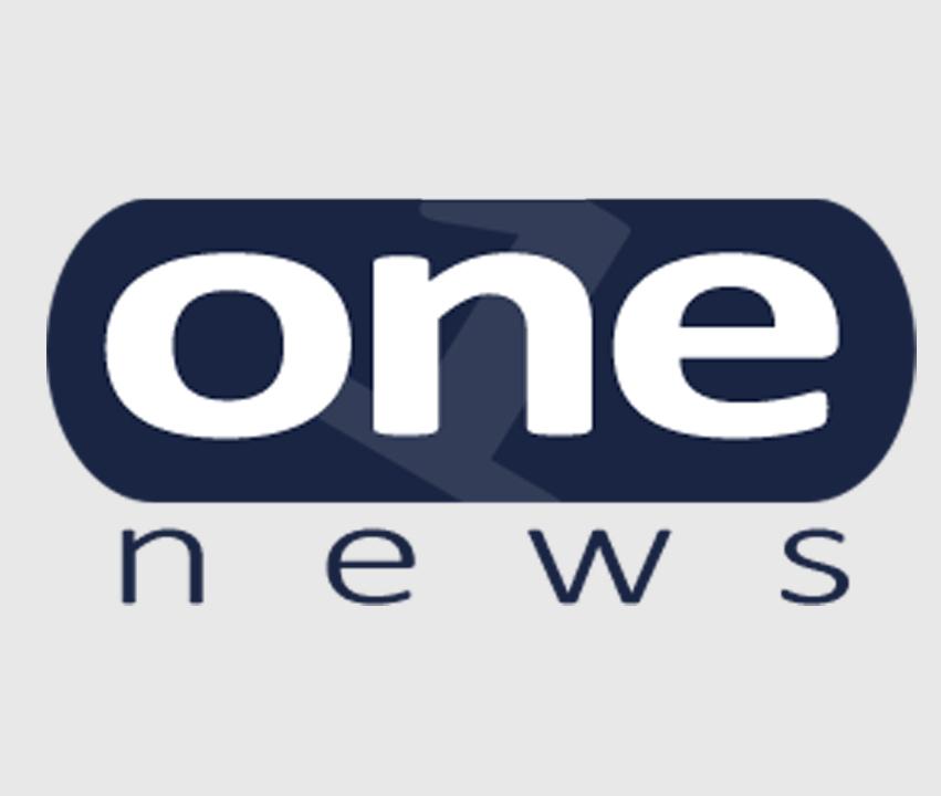 One News Albania
