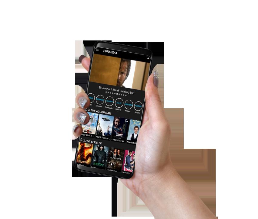 PufiMedia App
